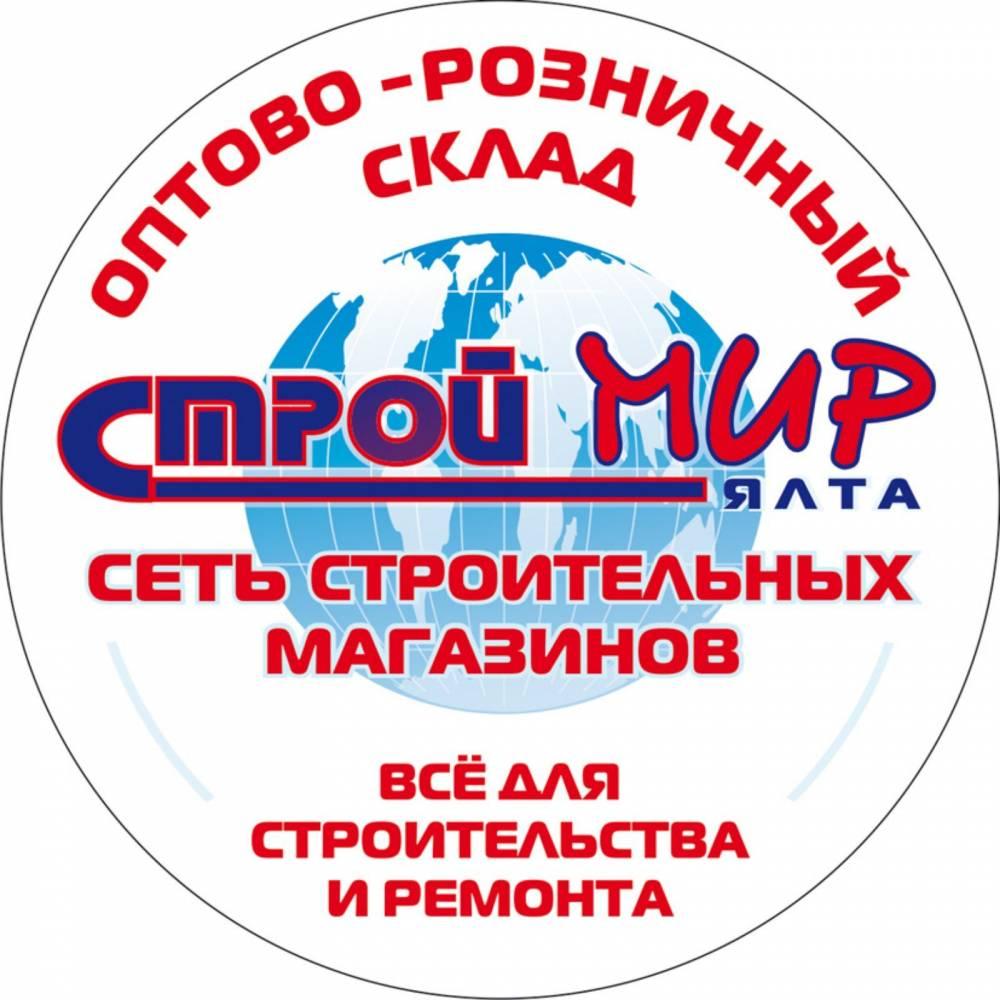 Компания «СТРОЙМИР» МОЙ БИЗНЕС.