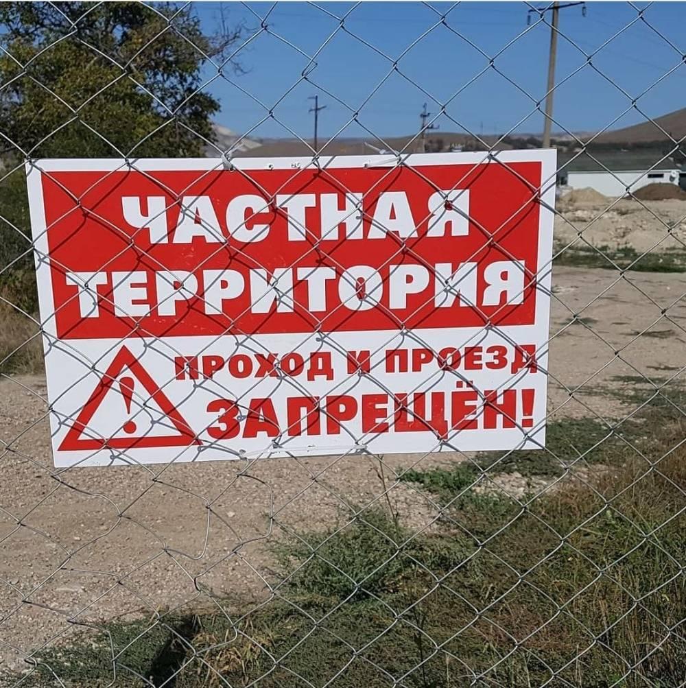 В Краснодаре состоится судебное заседание земельным участкам возле родника «Лягушка»