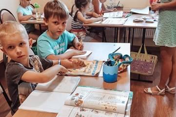 «Учебно-тренинговый центр «Стади Лэнд» МОЙ БИЗНЕС.