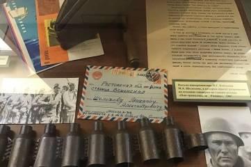 Открытие выставки «Герои Шолохова на экране»