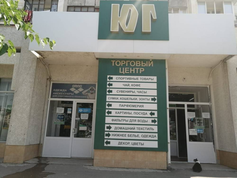 Элитная парфюмерия, косметика «Элит парфюм». МОЙ БИЗНЕС.
