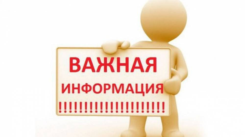 Феодосийский медицинский центр информирует