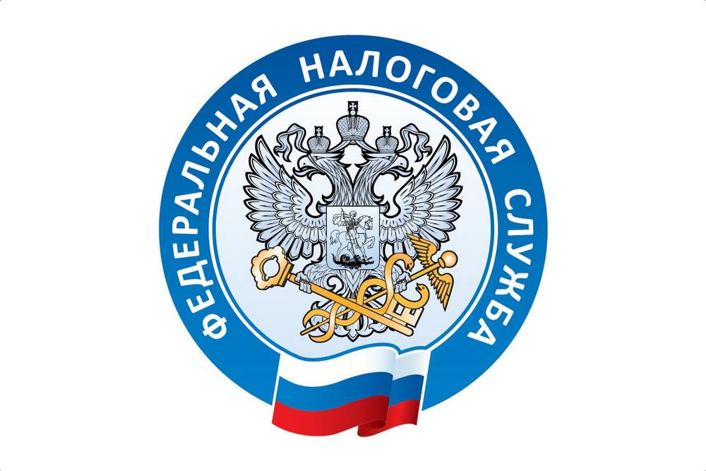 Итоги работы налоговых органов за 7 месяцев обсудили на заседании коллегии УФНС России по Республике Крым