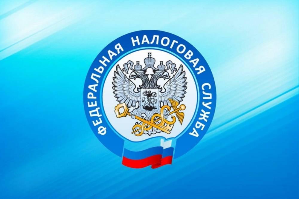 Крымские пособия «Основы налоговой грамотности»  стали лучшими книгами года