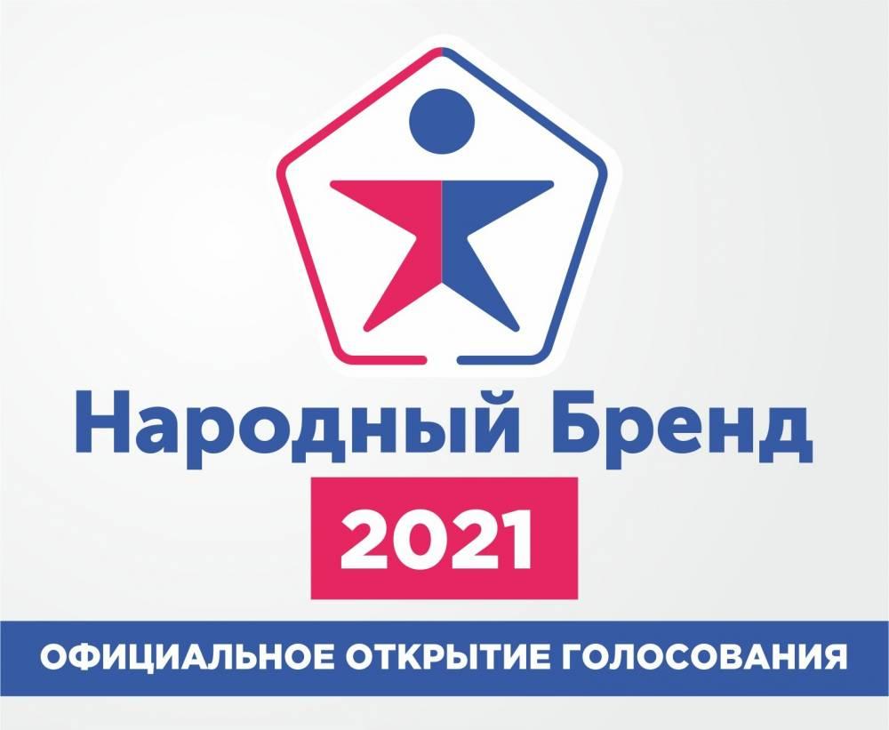 «Народный Бренд – завоевывает Крым!