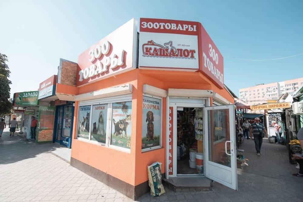 Сеть магазинов для животных «Кашалот»