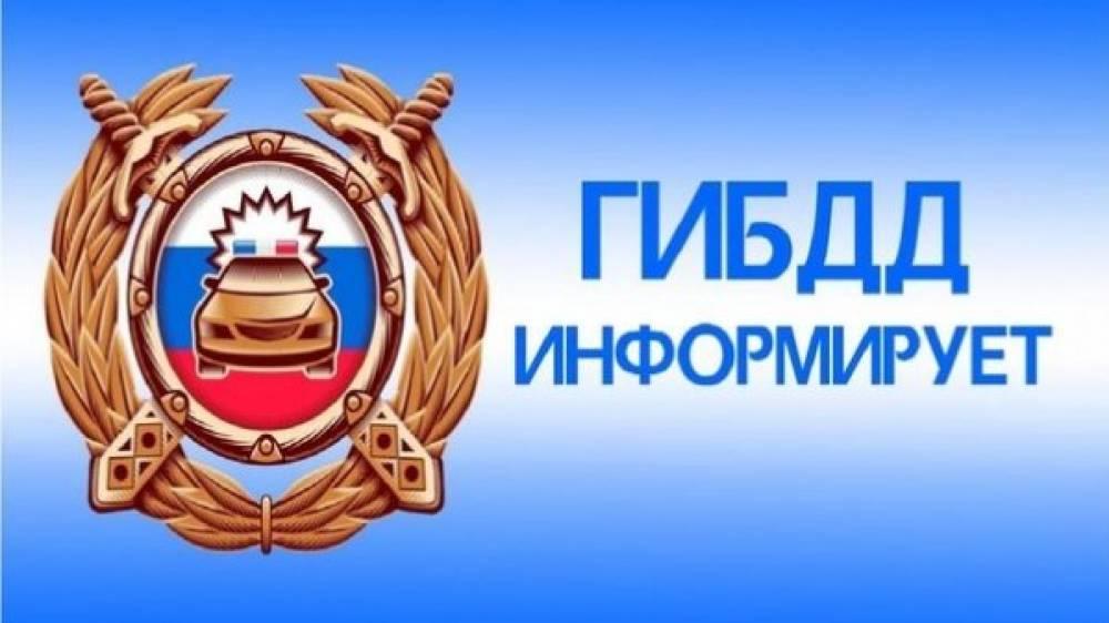 Госавтоинспекция по городу Феодосии просит откликнуться свидетелей и очевидцев ДТП