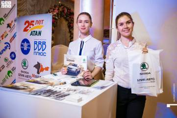Отдайте свой голос в конкурсе «Народный бренд-2021»!