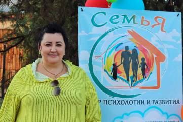 Центр психологии и развития «Семья»