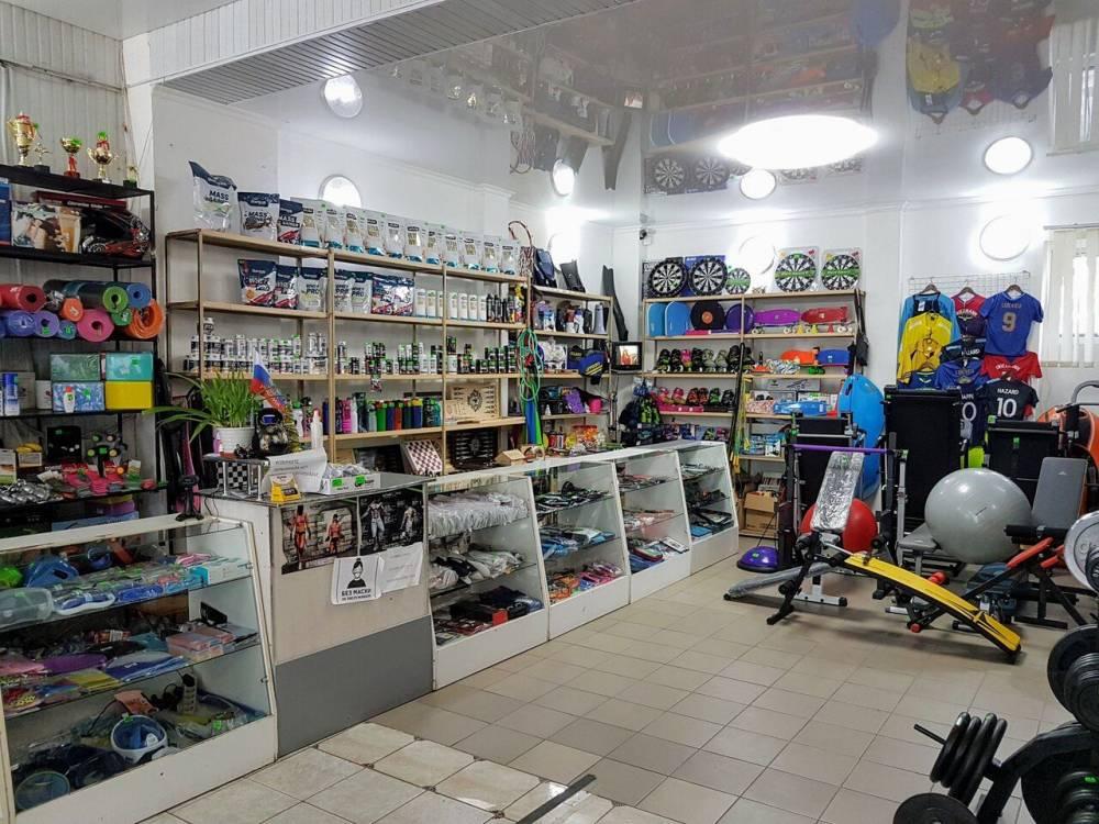 Магазин спорттоваров в Феодосии