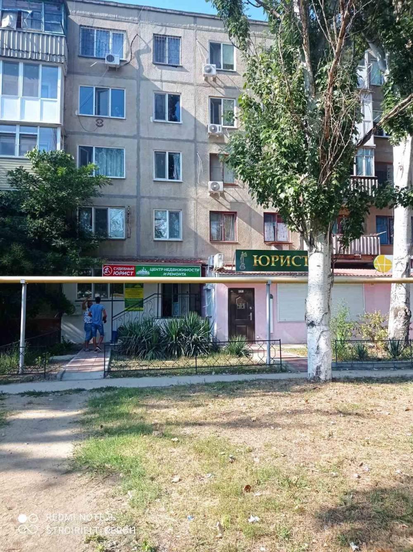 Агентство недвижимости «Строй-Риэлт Керчь».