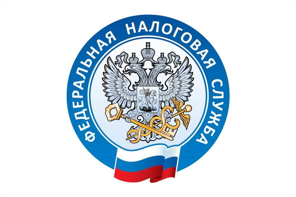 Оцените уровень работы налоговых органов Республики Крым по профилактике коррупции и иных правонарушений!