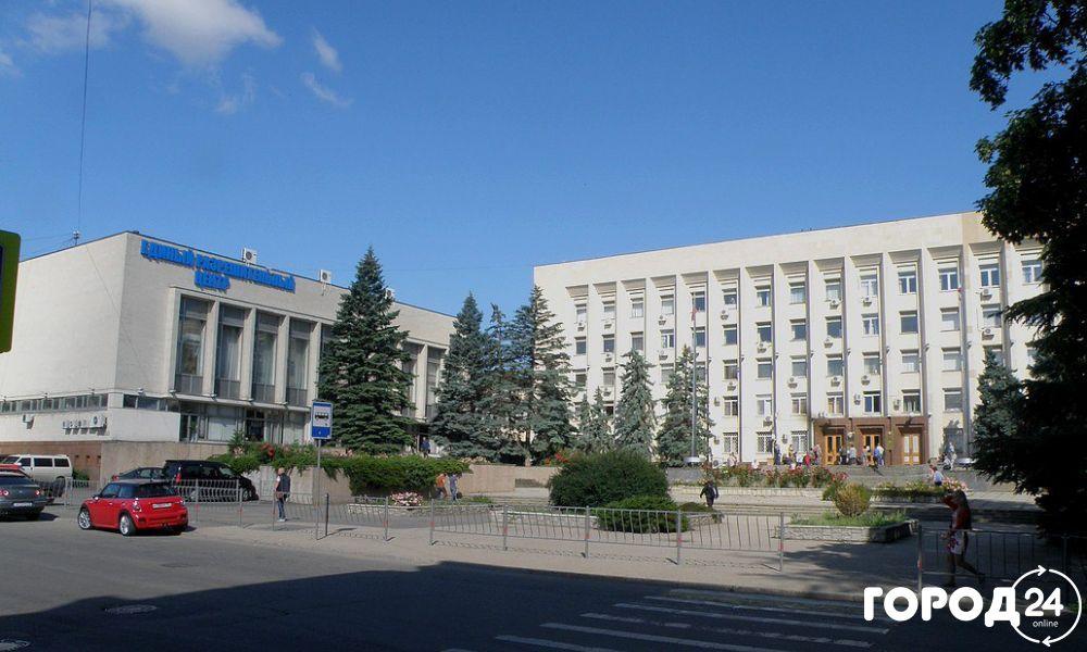 Администрации города Симферополь