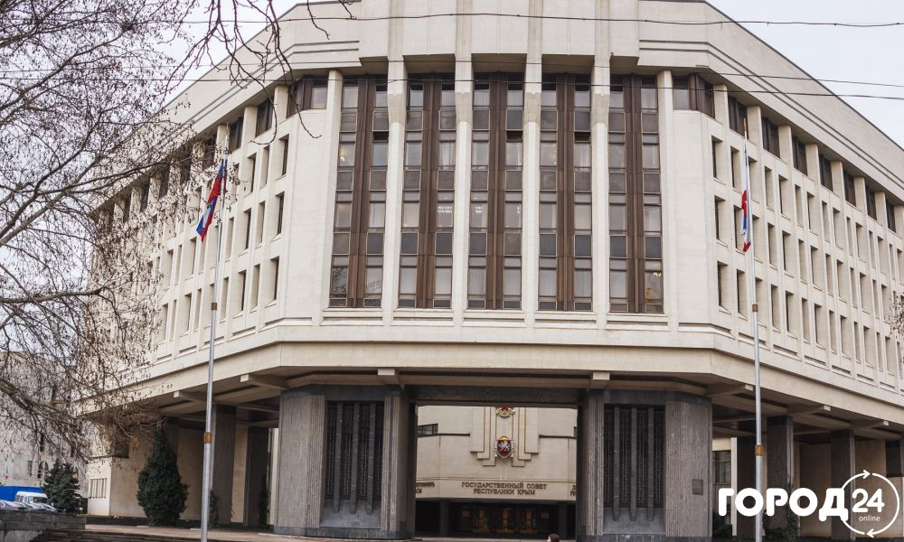 Здание Крымского парламента