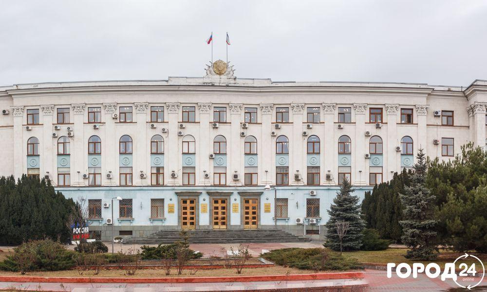 Дом совета министров
