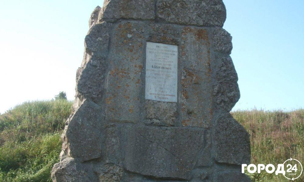 Памятник  Белиловскому К.А.