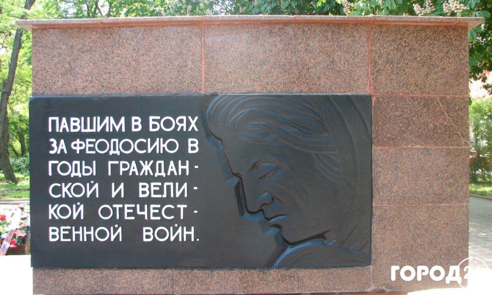 """Мемориал погибшим в Великой отечественной войне 1941 - 45 г.г. """"Вечный огонь"""""""