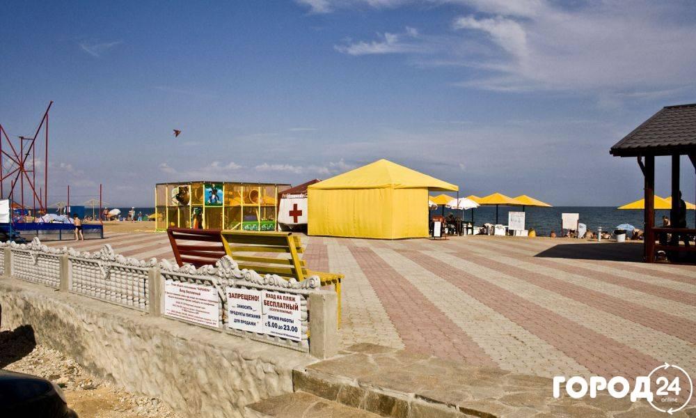 Пляжи в Береговом