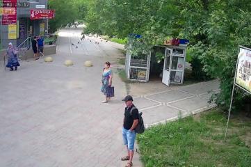 Веб-камеры Симферополе, Грэс Аллея Кольцо