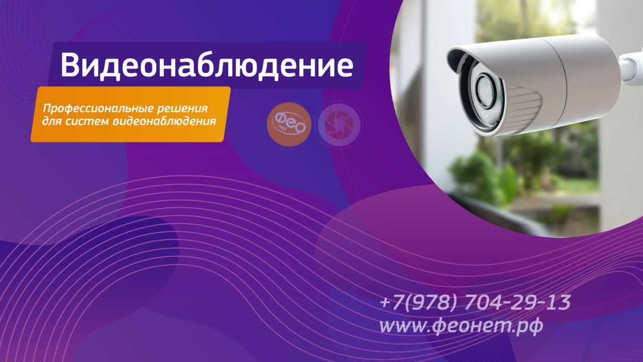 Веб-камеры Феодосии, Панно Бригантина (Камера со звуком.), 2019-10-14 05:03:06