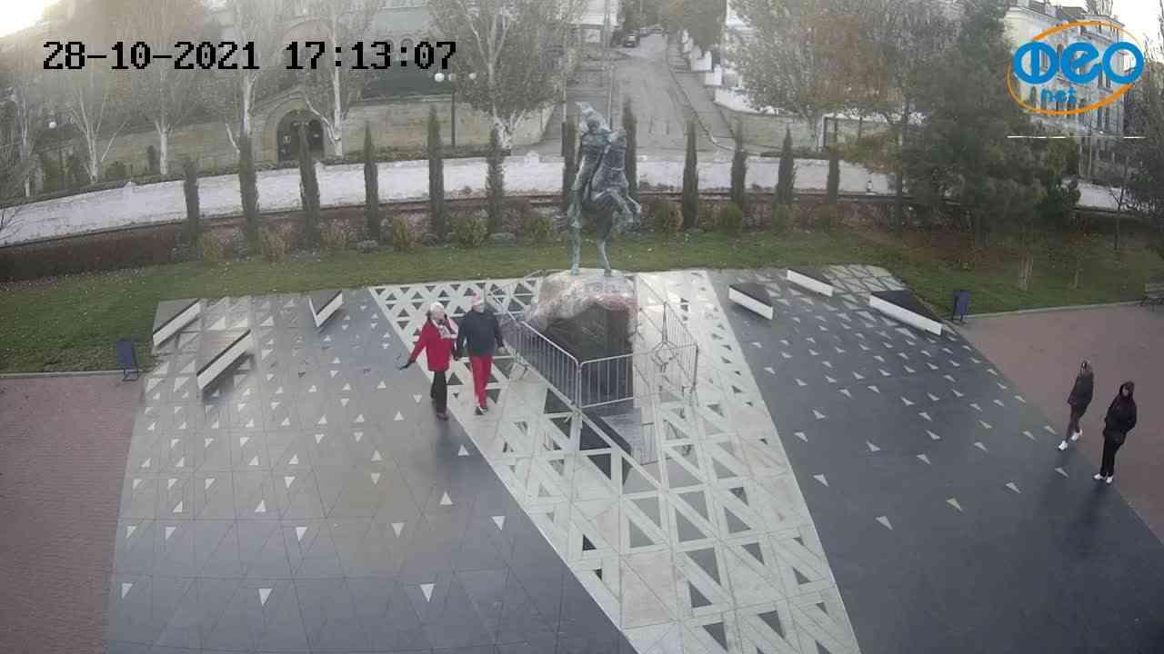 Веб-камеры Феодосии, Памятник генералу Котляревскому, 2021-10-28 17:13:15