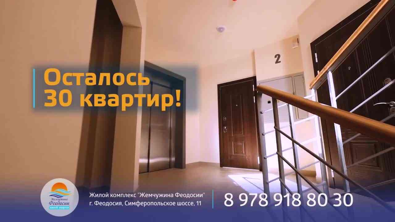 Веб-камеры Феодосии, Приморский. Новая набережная, 2021-01-10 17:04:20
