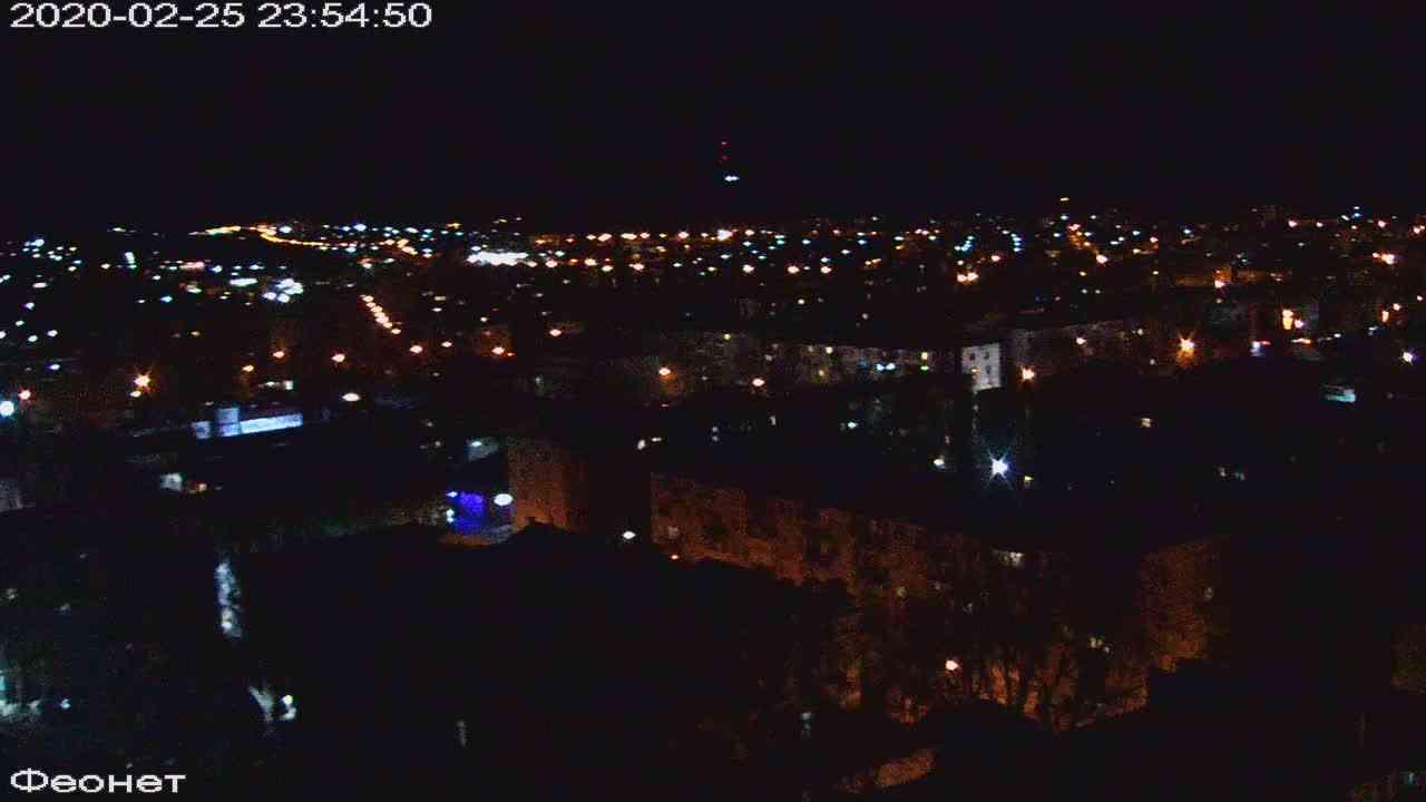 Веб-камеры Феодосии, Обзорная, 2020-02-25 23:55:21