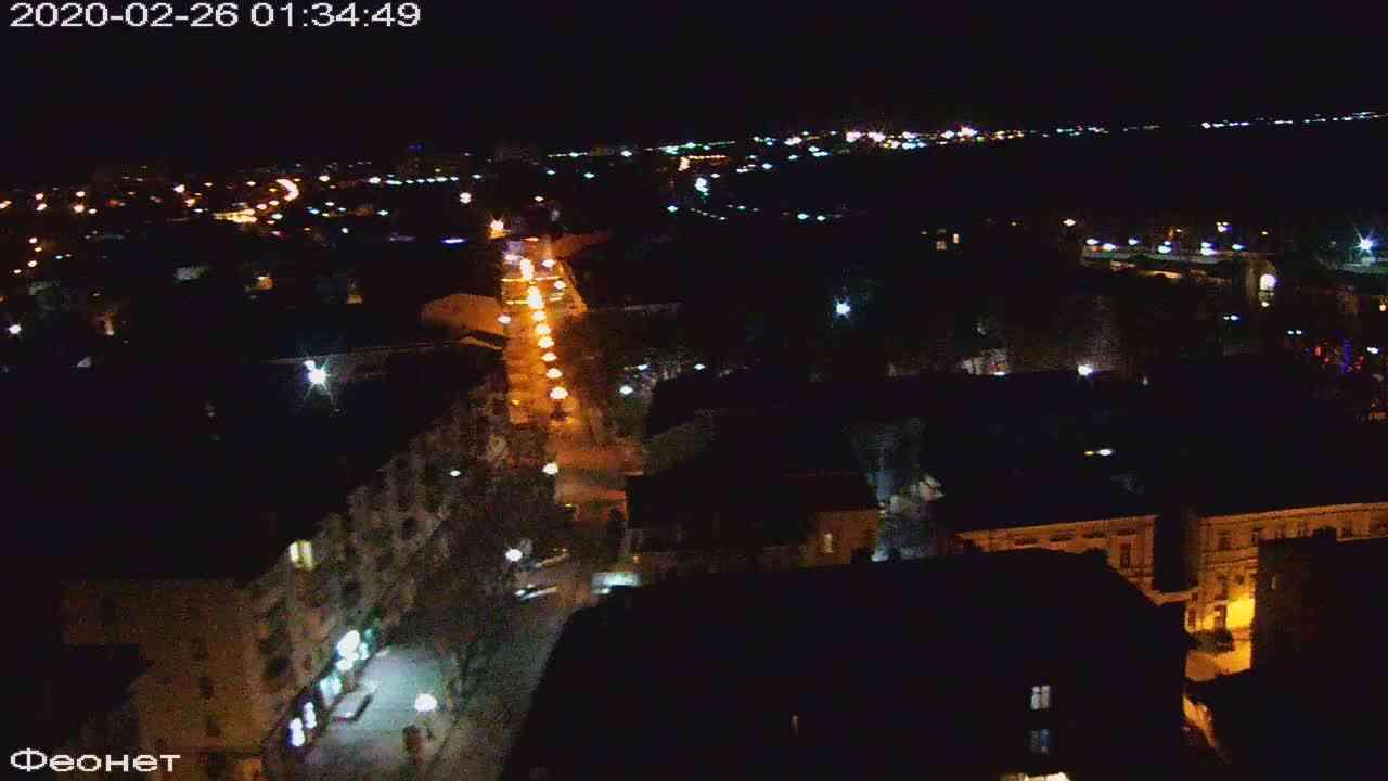 Веб-камеры Феодосии, Обзорная, 2020-02-26 01:35:23