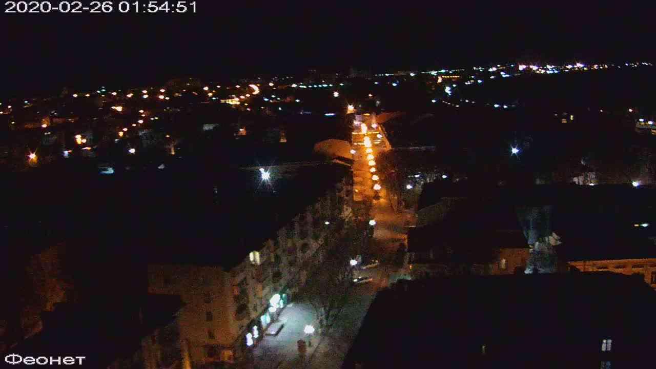 Веб-камеры Феодосии, Обзорная, 2020-02-26 01:55:22