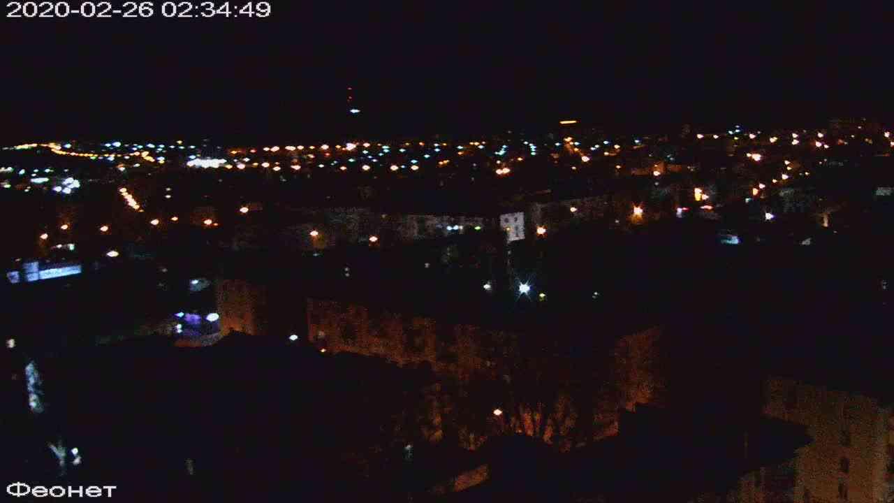 Веб-камеры Феодосии, Обзорная, 2020-02-26 02:35:22