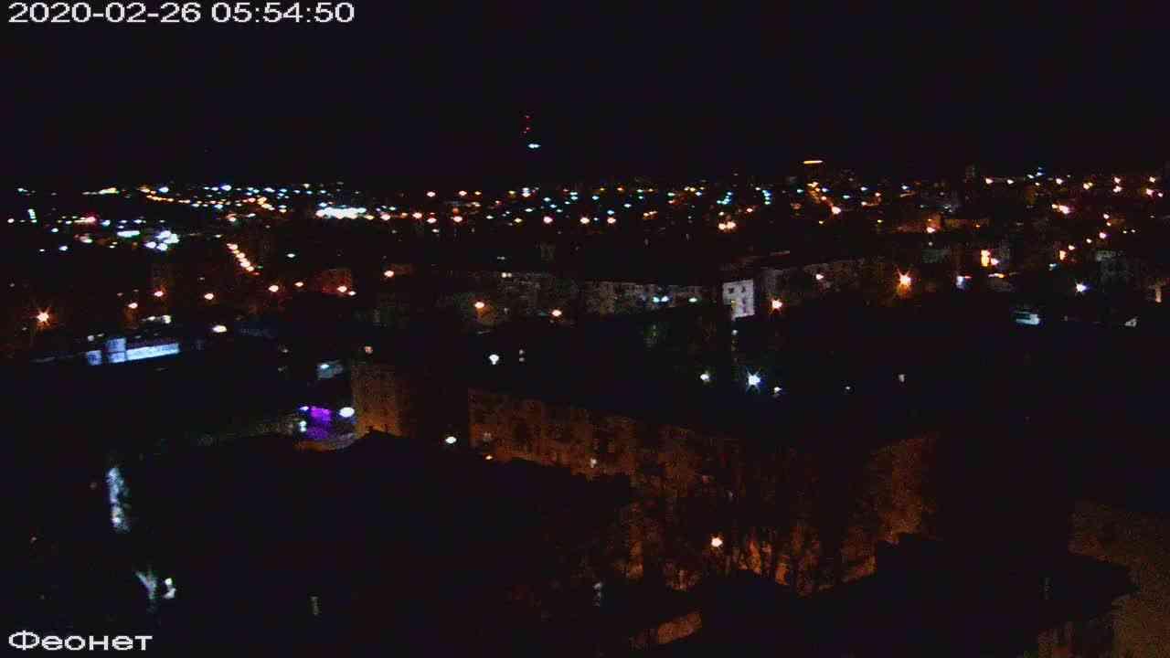 Веб-камеры Феодосии, Обзорная, 2020-02-26 05:55:21