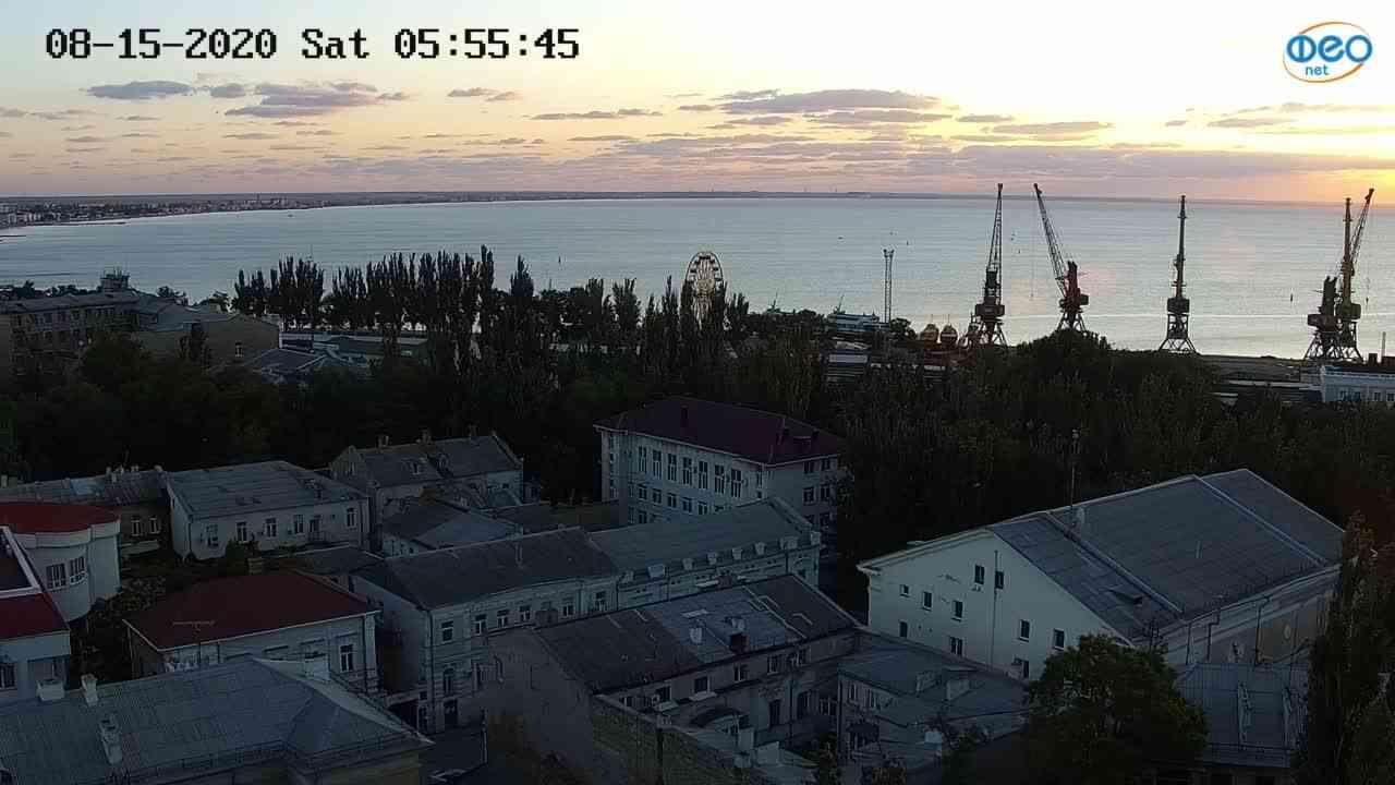 Веб-камеры Феодосии, Обзорная, 2020-08-15 05:55:55