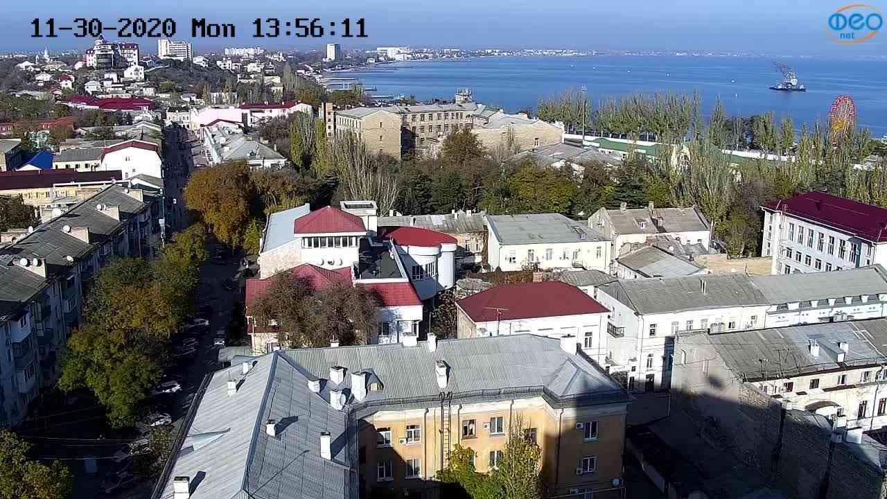 Веб-камеры Феодосии, Обзорная, 2020-11-30 13:56:27