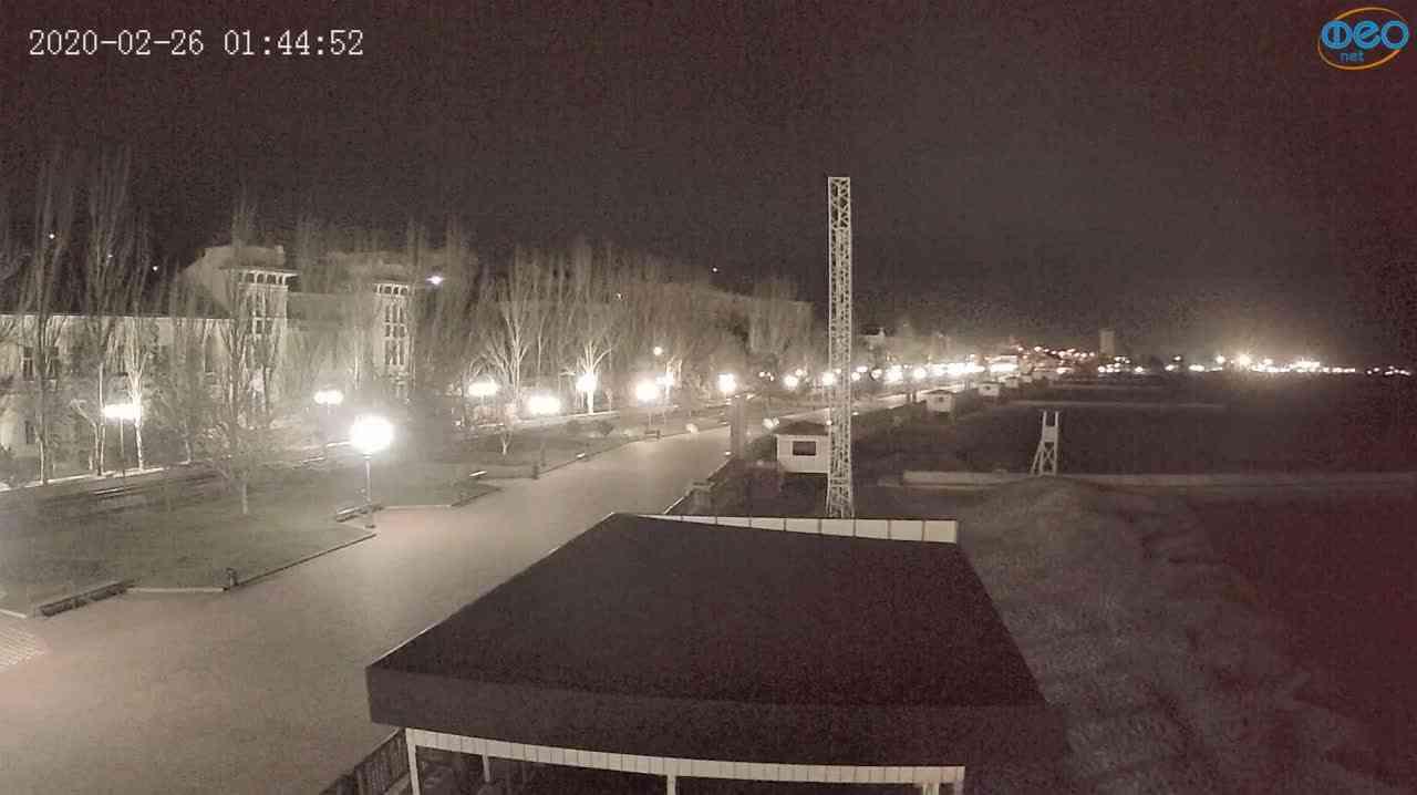 Веб-камеры Феодосии, Пляж Камешки, 2020-02-26 01:45:12