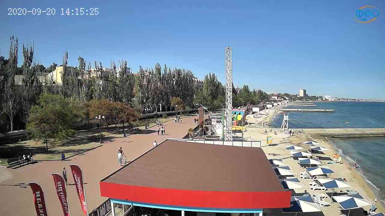 Пляж Камешки, фото сделано 20 сентября 2020г. в 14:15