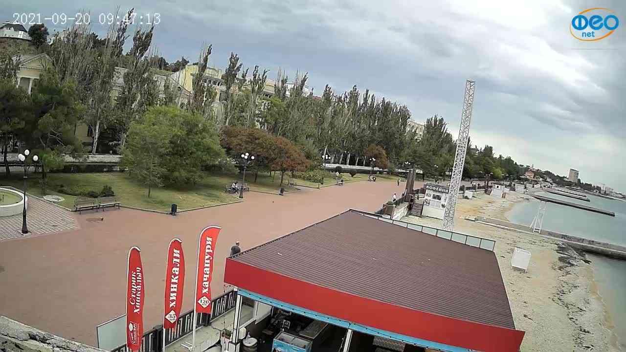 Веб-камеры Феодосии, Пляж Камешки, 2021-09-20 09:47:28