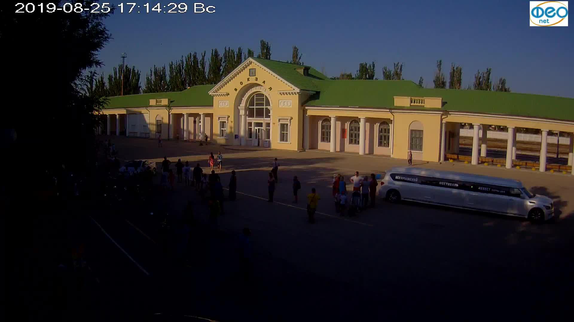 Веб-камеры Феодосии, Привокзальная площадь, 2019-08-25 17:30:05