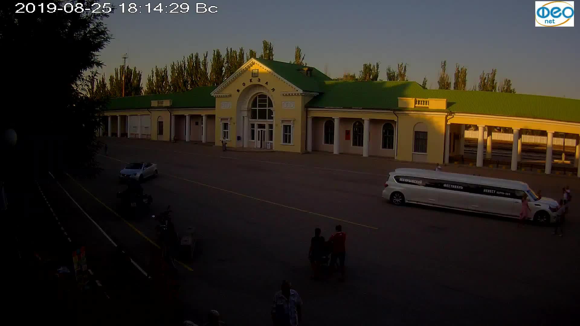 Веб-камеры Феодосии, Привокзальная площадь, 2019-08-25 18:30:05