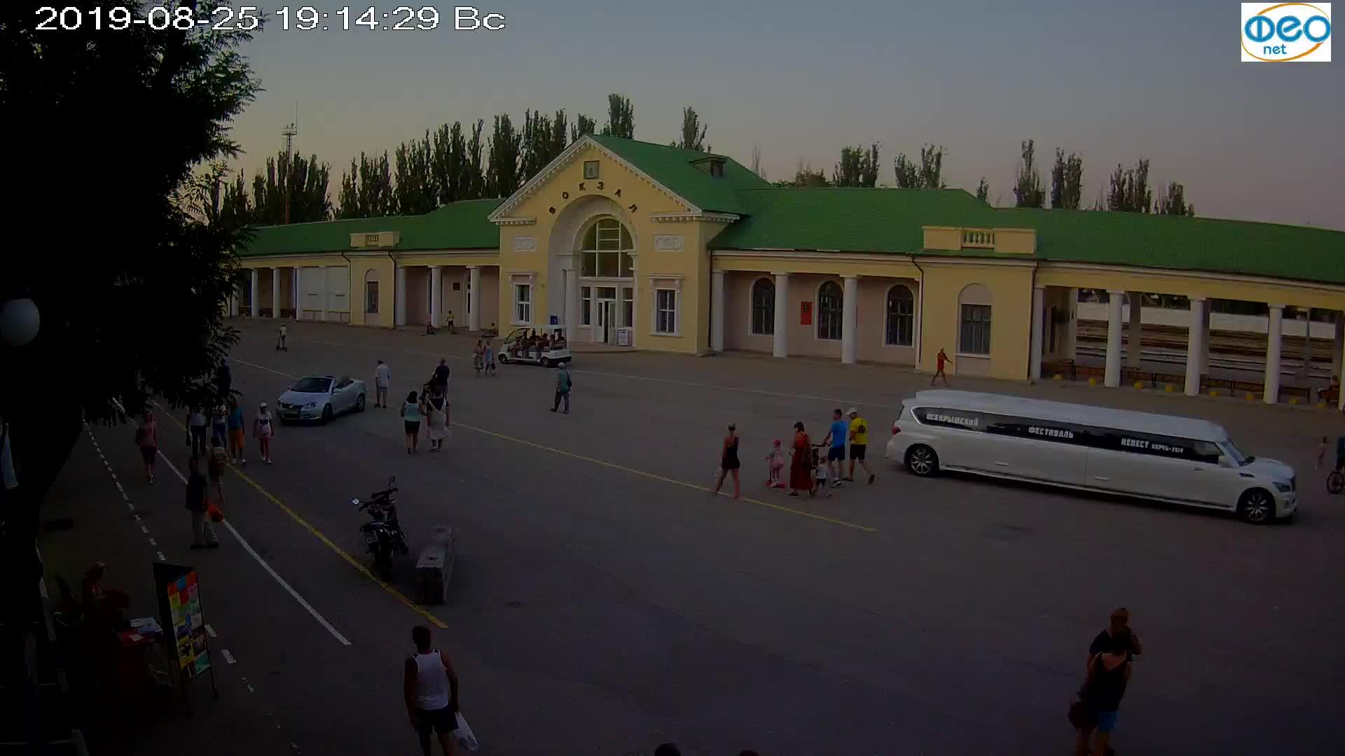 Веб-камеры Феодосии, Привокзальная площадь, 2019-08-25 19:30:06