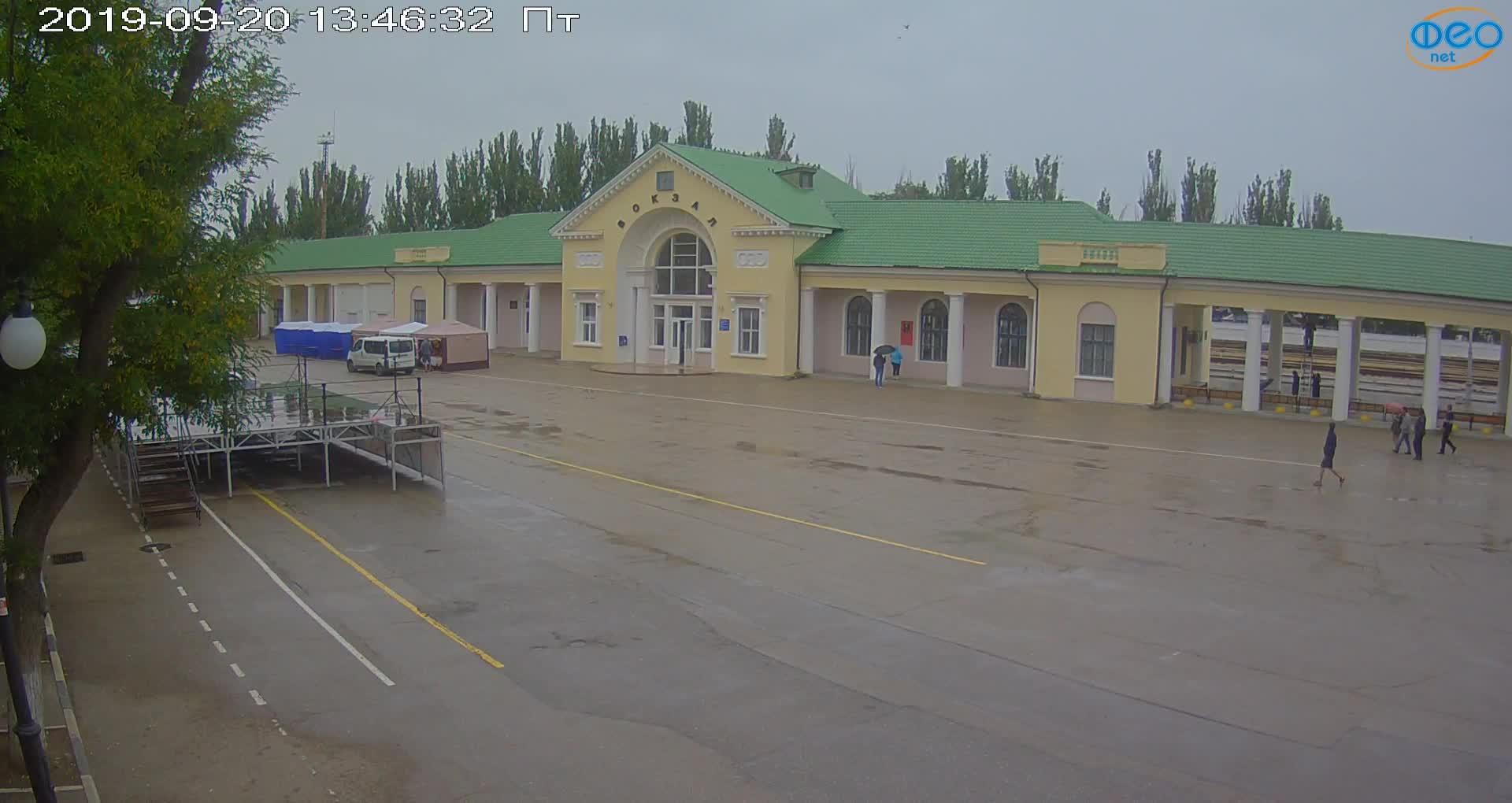 Веб-камеры Феодосии, Привокзальная площадь, 2019-09-20 14:03:07