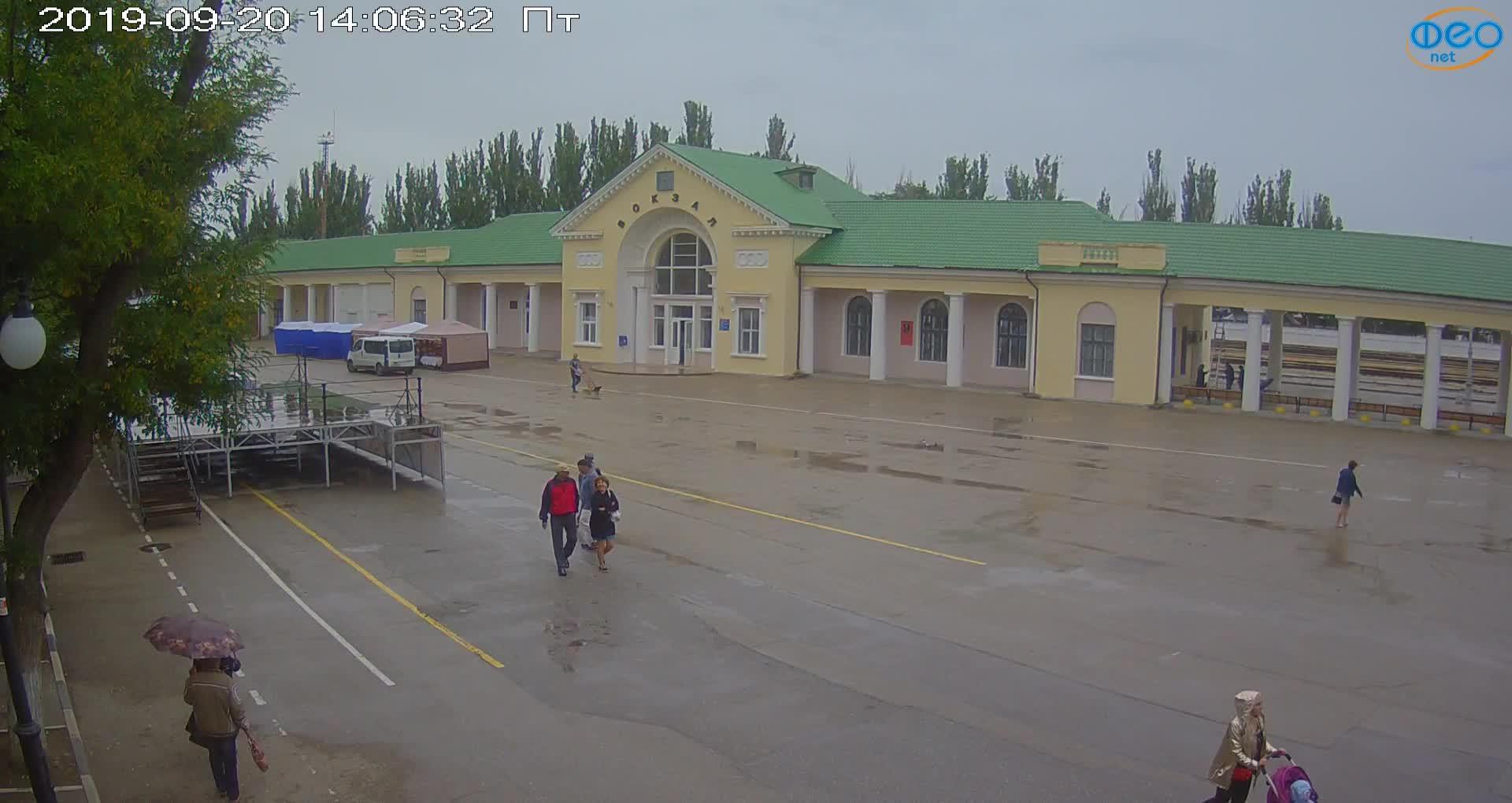 Веб-камеры Феодосии, Привокзальная площадь, 2019-09-20 14:23:08