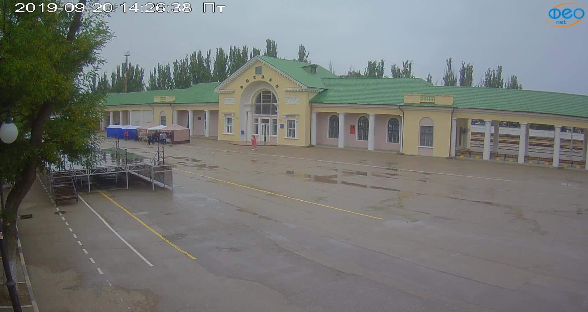 Веб-камеры Феодосии, Привокзальная площадь, 2019-09-20 14:43:09