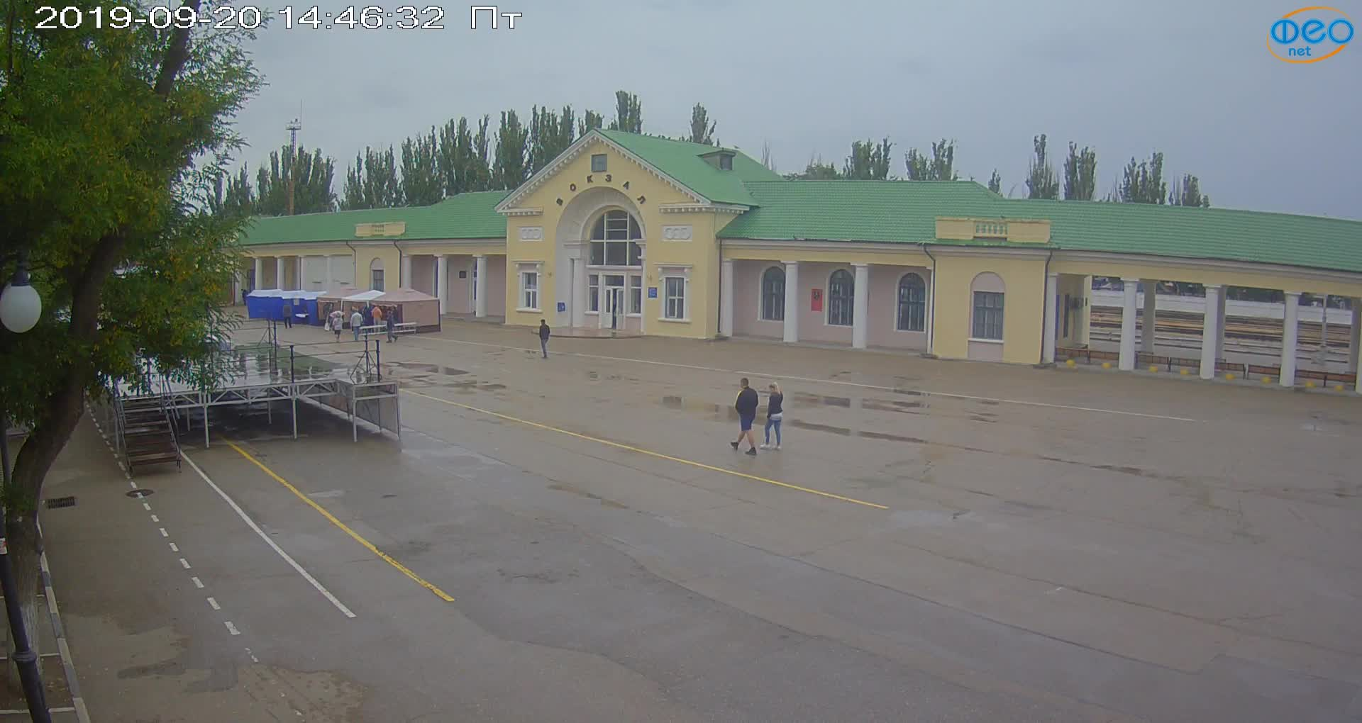 Веб-камеры Феодосии, Привокзальная площадь, 2019-09-20 15:03:07