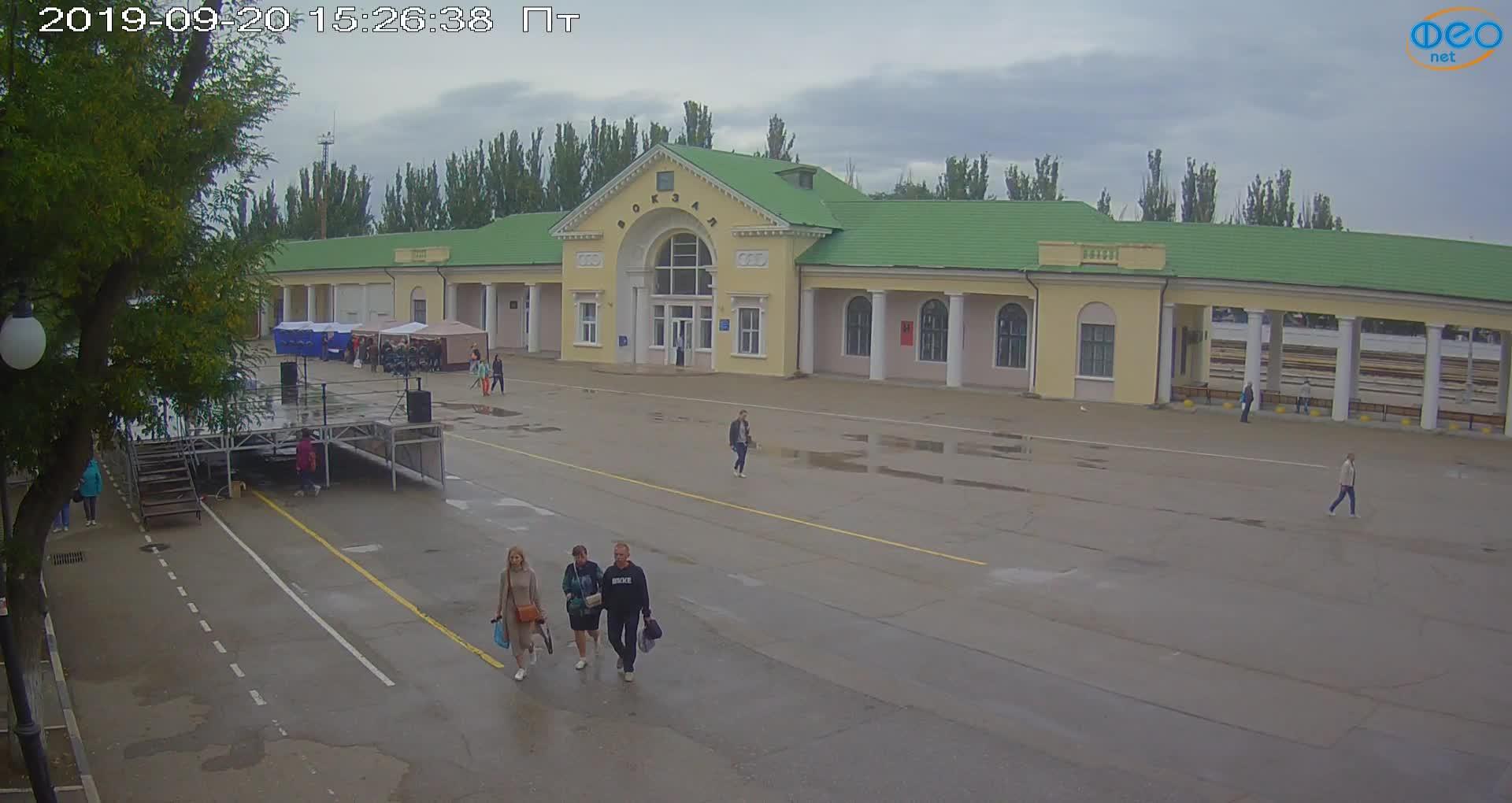 Веб-камеры Феодосии, Привокзальная площадь, 2019-09-20 15:43:12