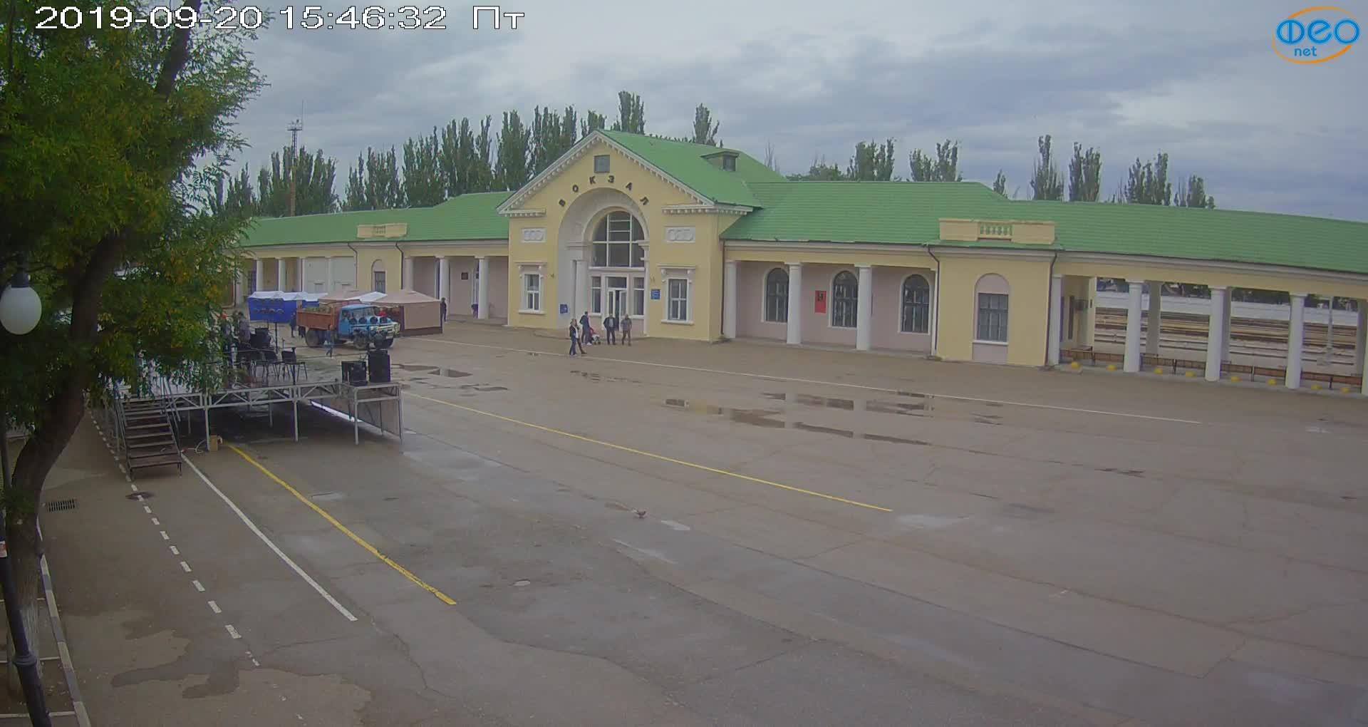 Веб-камеры Феодосии, Привокзальная площадь, 2019-09-20 16:03:07