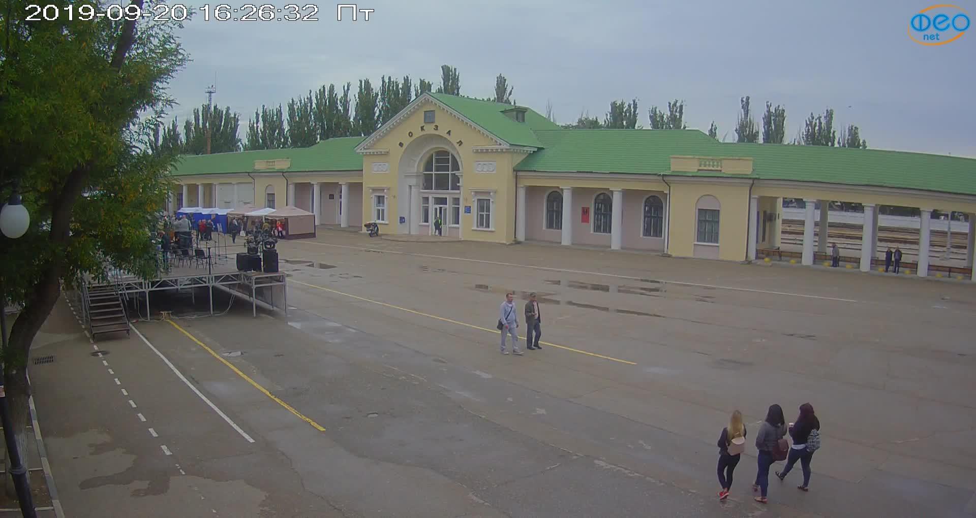 Веб-камеры Феодосии, Привокзальная площадь, 2019-09-20 16:43:11