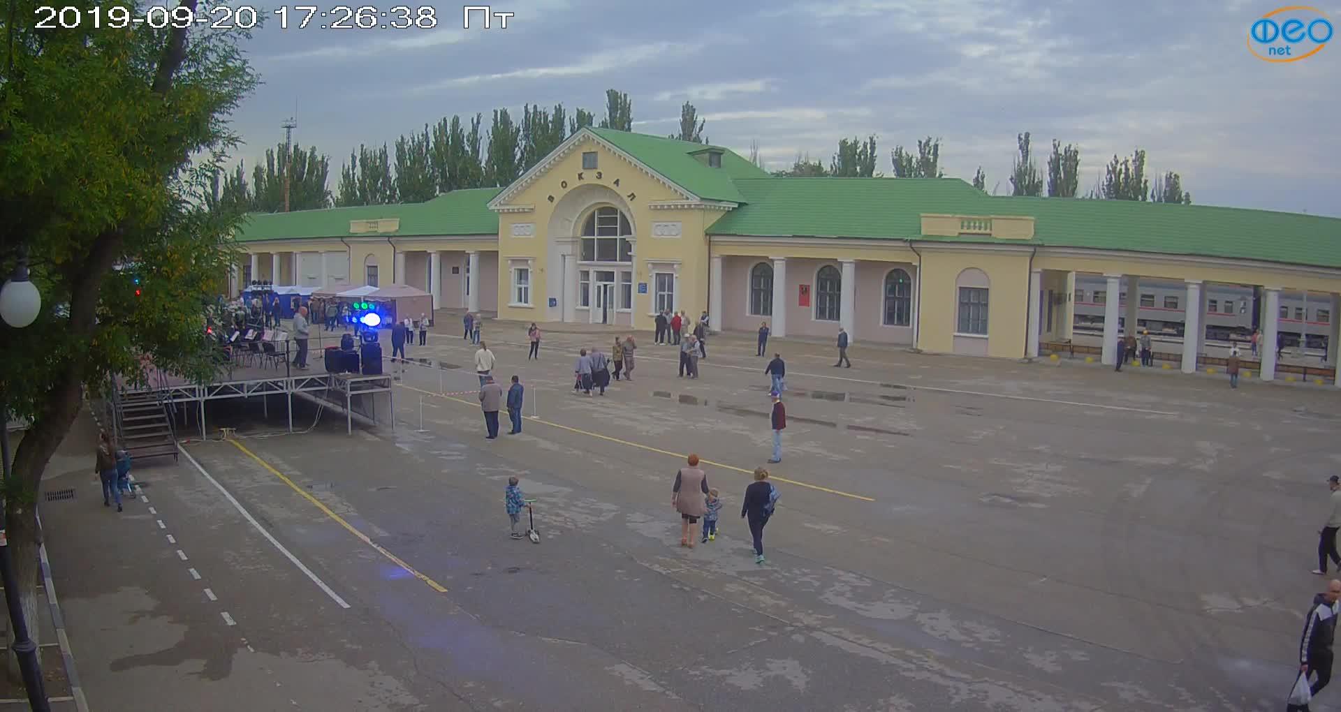 Веб-камеры Феодосии, Привокзальная площадь, 2019-09-20 17:43:08