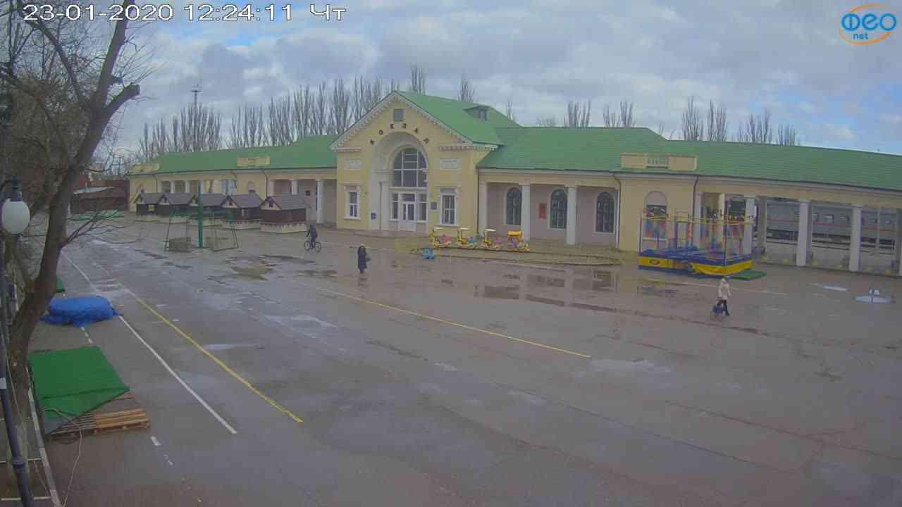 Веб-камеры Феодосии, Привокзальная площадь, 2020-01-23 12:25:11