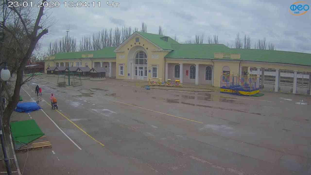 Веб-камеры Феодосии, Привокзальная площадь, 2020-01-23 13:05:12