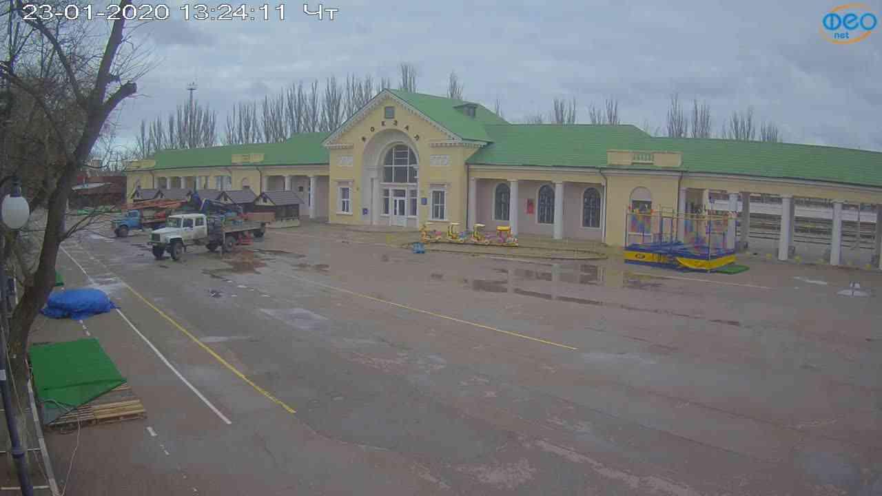 Веб-камеры Феодосии, Привокзальная площадь, 2020-01-23 13:25:11